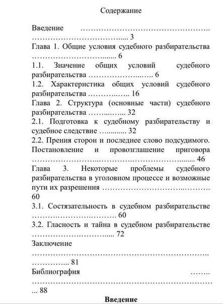 Дипломная работа на тему ремонт и сборка колеса мтз 82