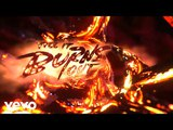 Hotel Garuda - Till It Burns Out (Lyric Video) ft. Violet Skies