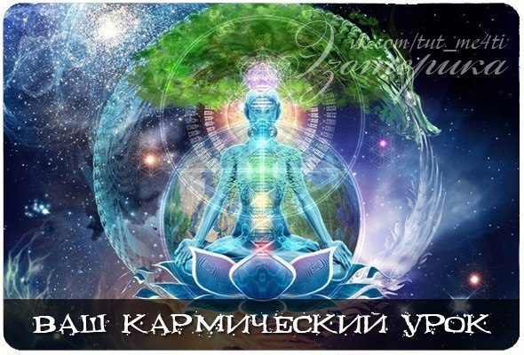 Фото №456255983 со страницы Александра Лимановского
