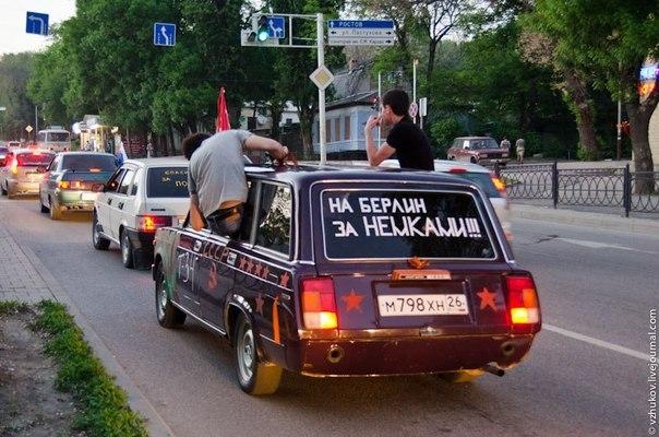 День победы в РФ: как, кто, зачем и почему?  CFcPqMnj_L0