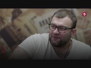 Пореченков