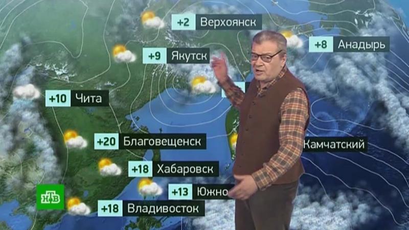 Утренний прогноз погоды на 28сентября от «Метео-ТВ»
