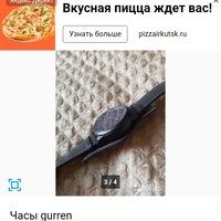 Анкета Санжар Андижанбек