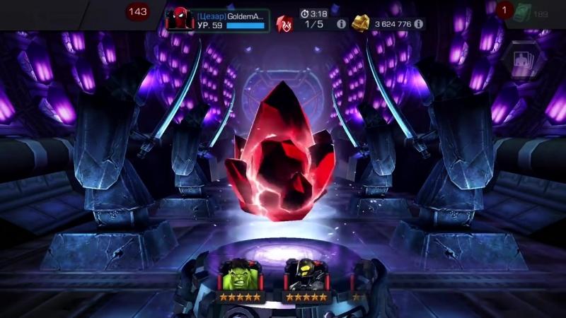 Demon Show Открытие 5* Кристаллов Марвел Битва Чемпионов Marvel Contest Of Champions