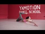 SLs Растяжка. Stretching. Yulia Crystal