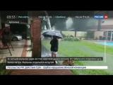 Молния ударила в шаге от подростка с зонтом
