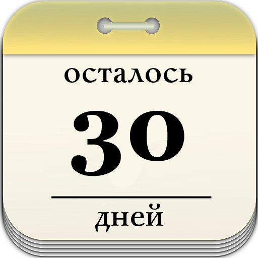 0OBRzTuNm8w.jpg