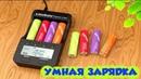 LiitoKala Lii-500. Одно из лучших зарядных устройств для разного типа аккумуляторов с aliexpress