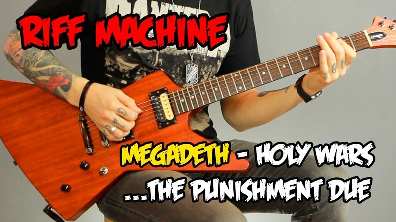 Как играть Megadeth - Holy Wars..The Punishment Due (Табы Минус)   Riff Machine