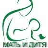 """Детский центр развития и здоровья """"Мать и Дитя"""""""