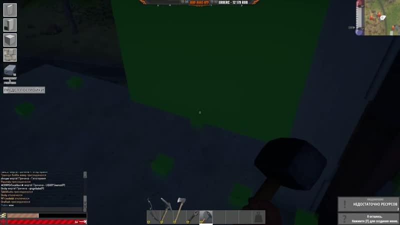 [МИР ММО ИГР] Игра Hurtworld - Дом, бомжи, и сила копья. Битва за территорию.