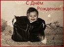 Фото Николая Григорьева №12