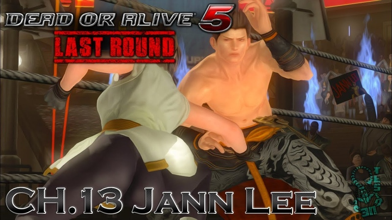 Dead or Alive 5 Last Round - Chapter 13