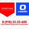 Спортивная вода SPORTINIA и Standart O2 Sport