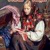 """"""" Старый Сундук"""" ( гамазея народных промыслов)."""