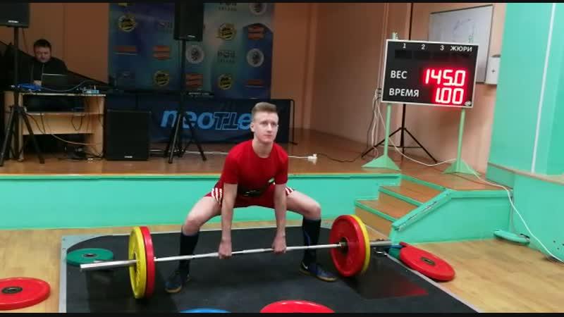 Кировск. Областные открытые соревнования по пауэрлифтингу