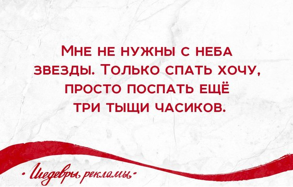https://pp.vk.me/c543103/v543103715/beb2/9QE64J8AcTA.jpg