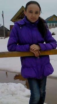 Лидия Гараева, 11 августа 1999, Уфа, id168975329