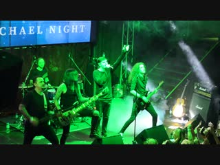 HIM TRIBUTE CONCERT BY MICHAEL NIGHT|8.01 - JOIN ME