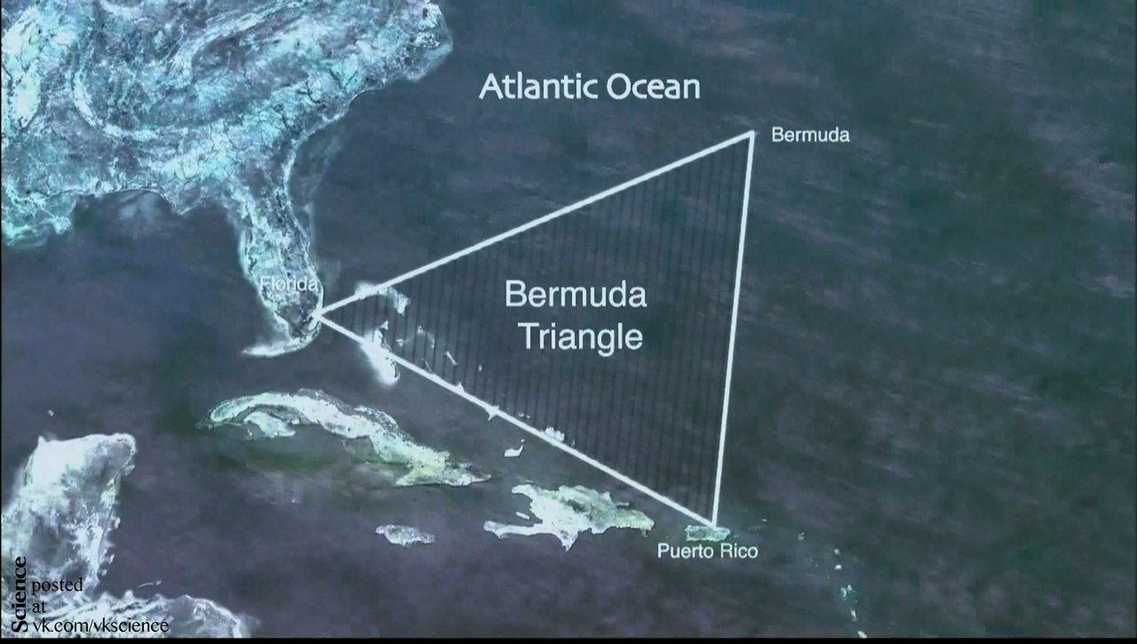 Бермудского треугольника