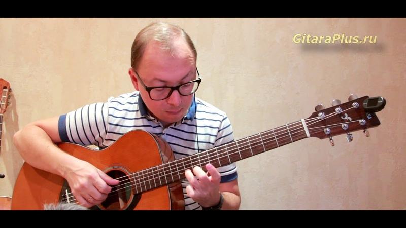 Импровизация | Александр Фефелов