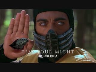 "Mortal Kombat Music Video (Themes from _""Mortal Kombat_"") Soundtrack (1995)"