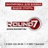 ROUND7.RU