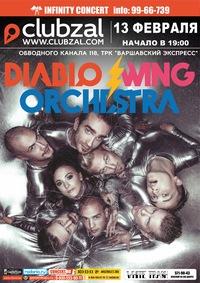 13.02 - DIABLO SWING ORCHESTRA в С.-Петербурге!