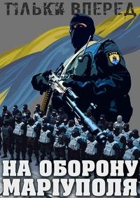"""Предприятия Мариуполя перешли """"на военные рельсы"""", - ОГА - Цензор.НЕТ 8172"""