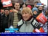 Вести-Псков 25.10.13 14-30. Олимпийский огонь в Изборске
