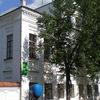 Detskaya-I-Yunosheskaya-Biblioteka Gorod-Veliky-Ustyug