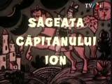 Sageata capitanului Ion