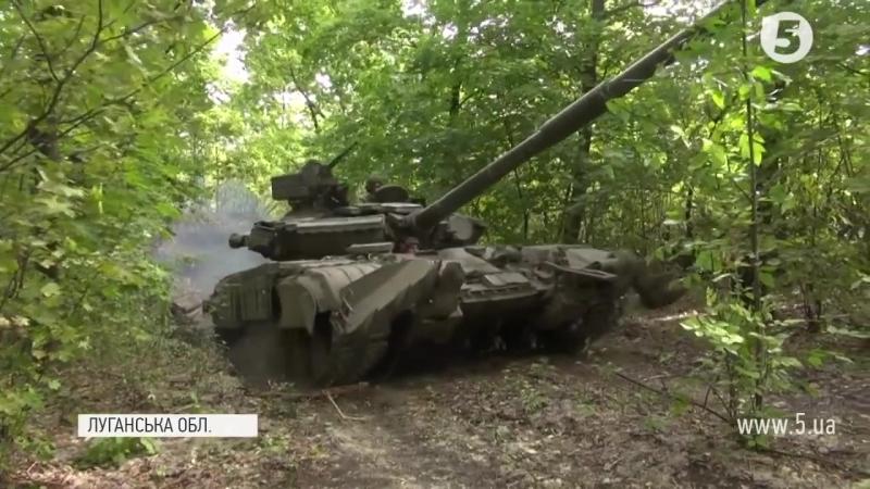 Свято на передку: як танкісти Луганщини піхоті допомагали витримати ворожий натиск
