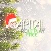 Capital Role Play   Свободная группа