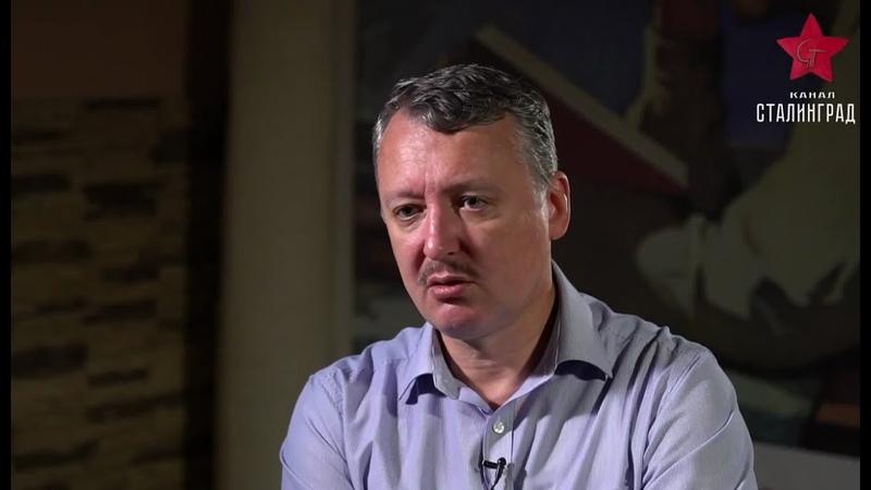 Донбасс: чем закончится фарс под названием выборы
