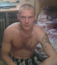 Сергей Щепин, 10 июля , Нерюнгри, id175738465