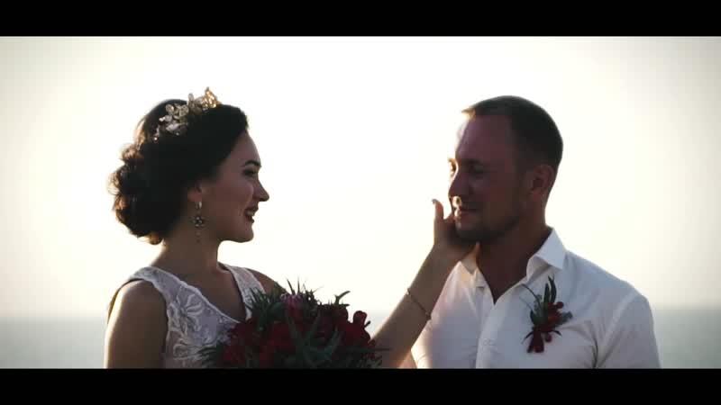 Свадебная церемония Оксаны и Вячеслава Крым