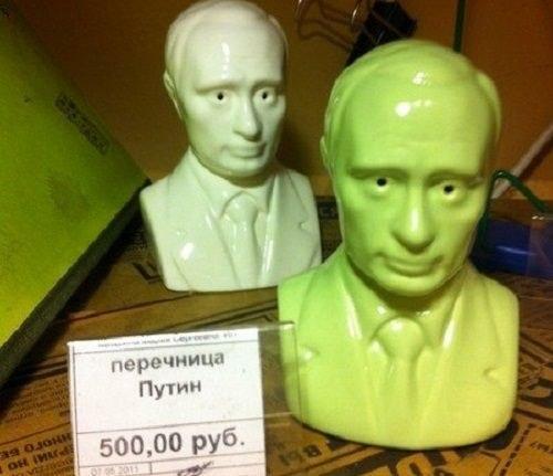 США усилят военное присутствие в Восточной Европе из-за российской агрессии, - Обама - Цензор.НЕТ 5148