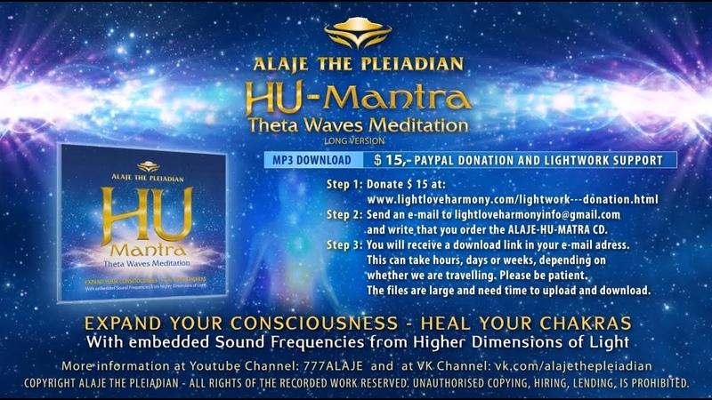 ALAJE THE PLEIADIAN - HU Mantra -Theta Waves Meditation - MP3 Download