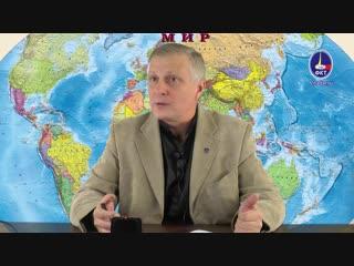 Валерий Пякин. Вопрос-Ответ от 19 ноября 2018 г.