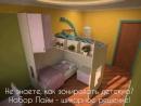 Набор детской мебели Лайм