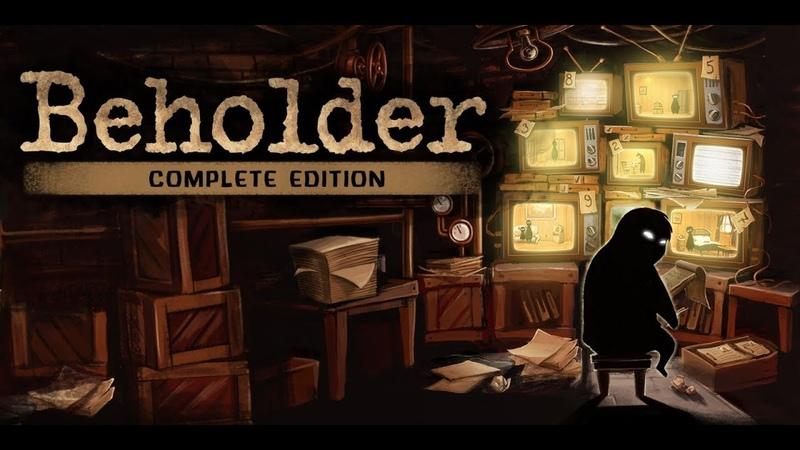 Сутенер по вызову-Beholder2