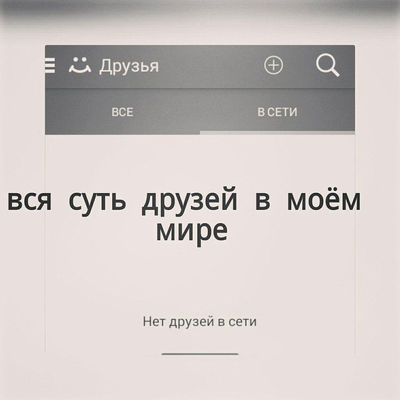 Макс Утебалиев  