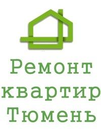 Οлег Γригорьев, 2 августа , Тюмень, id225127424