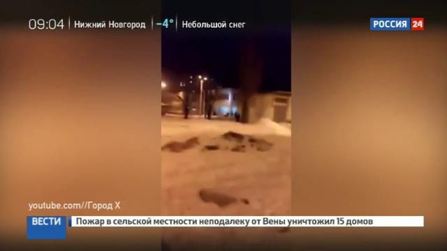 Новости на Россия 24 Два украинских батальона перестреляли друг друга из за угля