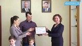 Дарья Валова и Даниил Анохин получили сертификат на жилье
