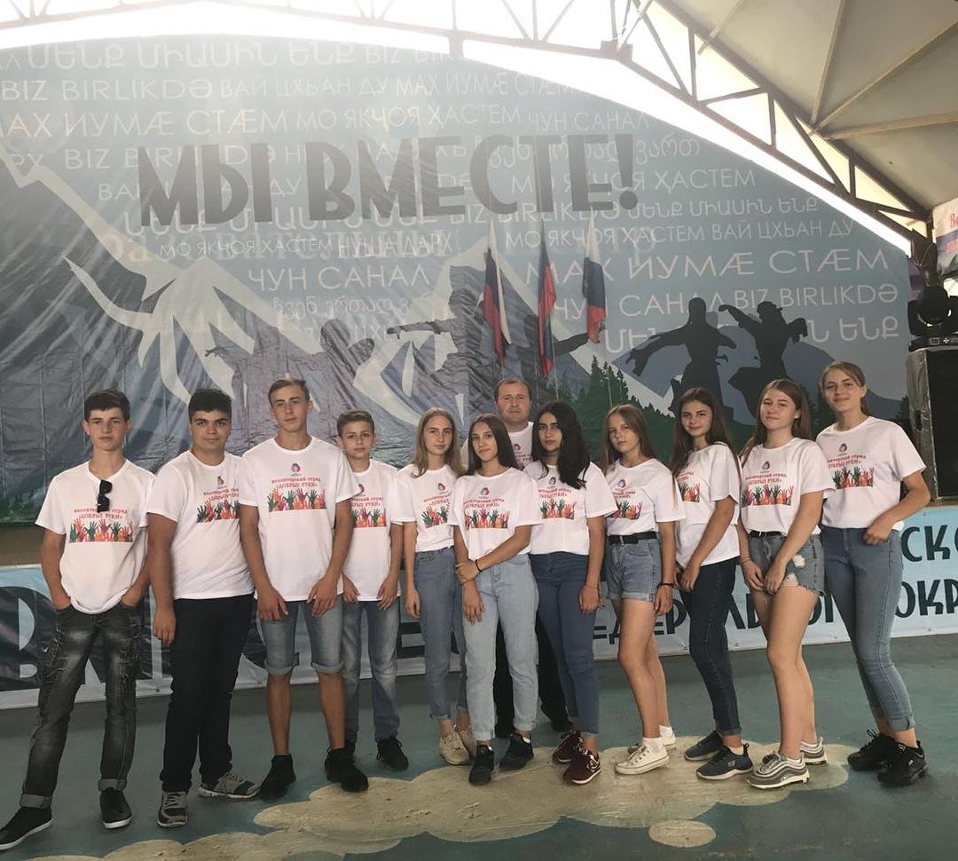 Школьники из Кардоникской побывали на образовательном форуме в Дагестане