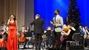 The Man I Love G Gershwin Julietta Tarakhchyan Mirex Silva VPhO cond Vladimir Belyavsky