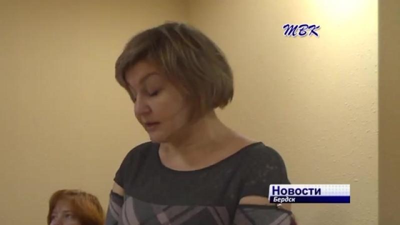 Бердский городской суд вынес приговор по громкому делу о растрате супругам Ким (1)