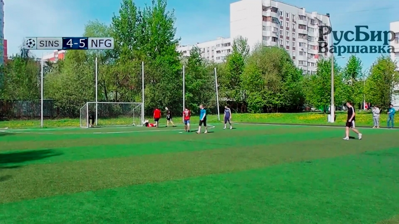 NFG - FC SINS-2